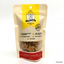 Purrdy Treats Chicken & Parsley Bites