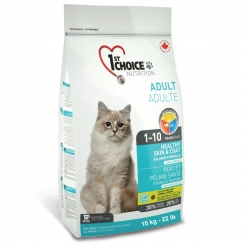 1st Choice Cat Adult Healthy Skin & Coat